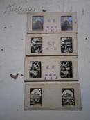 七十年代:北京建筑 风景 照相  7张:  7x3公分