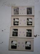 七十年代:杭州西湖 风景 照相  9张:  7x3公分