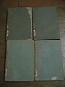 南京共和书局印行《中山全书+演讲全书》共计5本,看描述