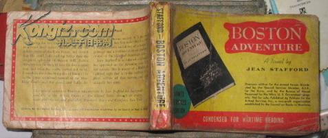 BOSTON ADVENTURE波士顿探险    [1944年哈科特支撑和公司出版]