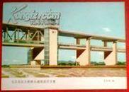 九江长江大桥桥头建筑设计方案, 水粉画
