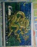 1988 年山西人民出版社年画缩样4