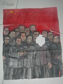 文革中央美院人物画一张 有周恩来 等  惜江青头后被挖去