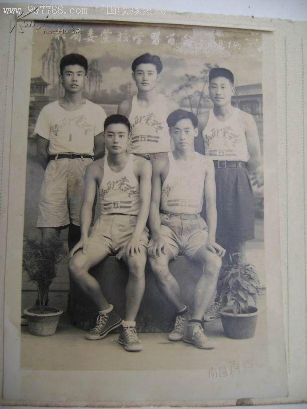 瓷都老照片系列--省委党校学习留念12cm*8.7cm