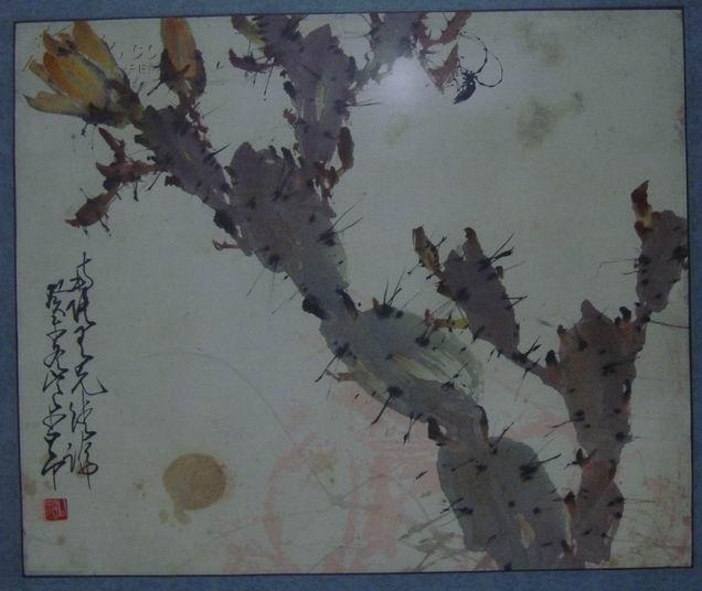 ♣南洋字画回流:1943年赵少昂精品《昆虫仙人掌》上款送 凌南隆先生