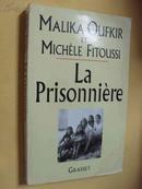 法文原版        大开本 La Prisonnière