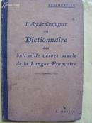 LART DE CONJUGUER OU DICTIONNAIRE des huit mille verbes usuels. Hatier(民国版:法语动词变位法)         长1柜