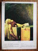 世界名画《马拉之死》(卡纸印刷57X42CM)