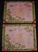 【王福厂】题签 民国绢本结婚证书 一套 连原盒 有税票 花鸟图均为手绘 尺寸大  真的漂亮 42.5x33cmx2