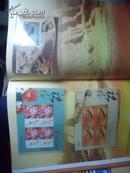 中共河南省委党校河南行政学院 2002中国邮票 精装本带盒套