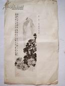 珂罗版:齐白石·秋虫菊石图