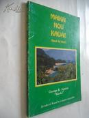 ! 24 tales of Kauai by a master storyteller【24个关于考艾岛的故事,英文原版】