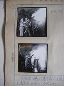 老照片马安煤矿77年照片39张(补图)