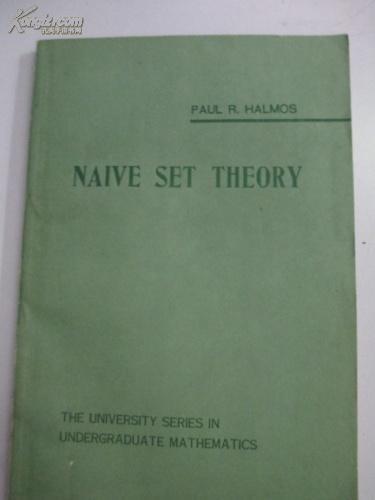 朴素集合论 Naive set theory(英文版请看书影)