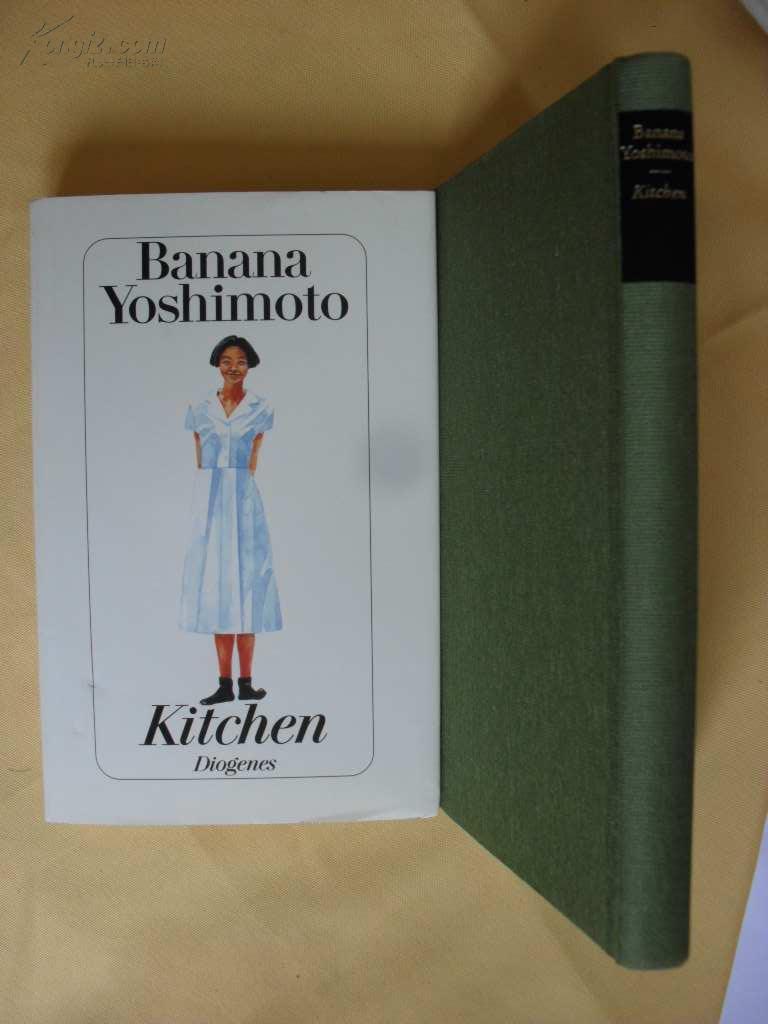 德文原版         精装  Banana Yoshimoto, Kitchen.
