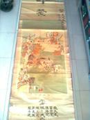 百岁挂帅-----------70年代精品地方老裱卷轴年画------------高148厘米.宽57厘米------------虒人珍藏