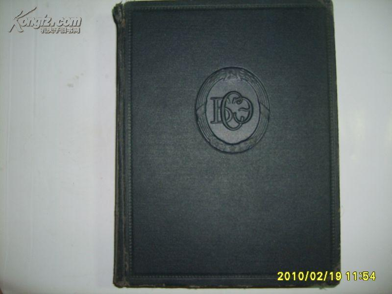 1958年苏联大百科全书 (1、5-9、11、13-22、28-30、44-51)