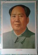 毛泽东同志画像(729*525)