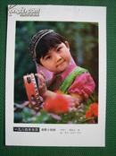 新疆小姑娘