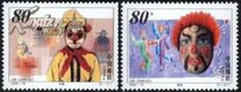 2000-19 木偶和面具中国巴西联合发行 邮票