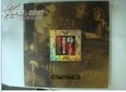民国出版唱片目录:《梅兰芳.老唱片全集》