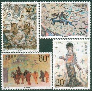 1992-11 敦煌壁畫(第四組)