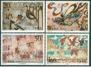 1994-8 敦煌壁畫(第五組)