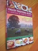 英国传统配方 —— 一个传统的食物和烹饪 A Heritage of Food & Cooking (外文原版 大16开 铜彩精印)