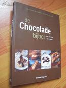 克里斯汀 法国 蛋糕 De chocoladebijbel: met meer dan 200 recepten(外文原版 大16开 铜彩精印)