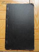 武汉解放初第一届劳动模范方昌焰五十年代工作笔记一本 24开  另夹有交通部关崇昆写给他的信一张 包邮资