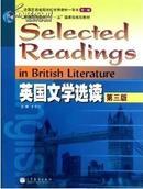 英国文学选读(第三版)
