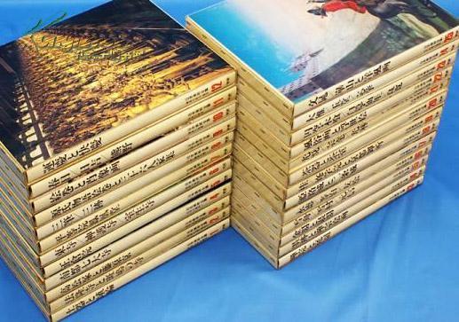 日本学习研究社1980年版《日本美术全集》25卷全,印刷精美大气,约75公斤,5900元包邮