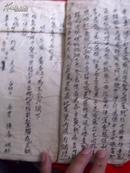 民国潮汕手抄医书:秘医幼科杂证药诀续(李惠德书)         长1柜