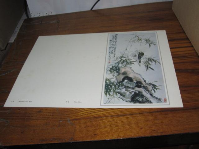 贺年画片:竹鸟