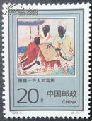 1993-5圍棋2-1