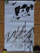"""湖北美术学院老师汪宝树国画""""芦苇厥鱼图""""一张 66厘米.37.50厘米  包快递"""