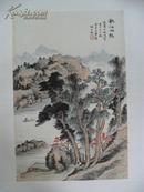 A26吴湖帆 弟子 徐子风 上款著名作家 黄衣青 壬申年作品 秋江雨后 53厘米 保真