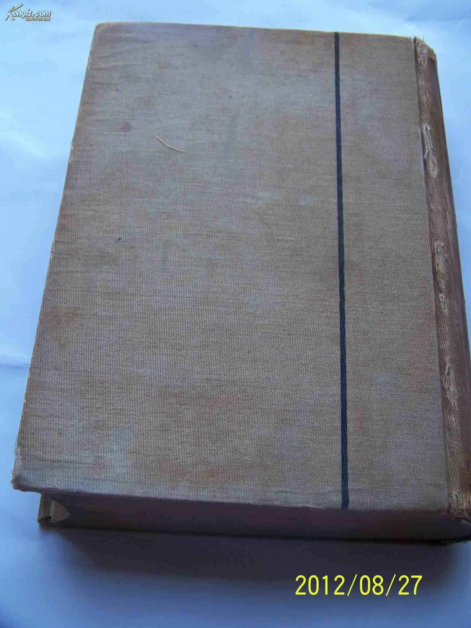 日本1926年版《从人类学看西南支那》中国西南地区研究不可缺少的文献资料!
