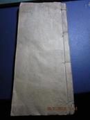 N南昌故郡,手抄本一册,开本25*11.5厘米,厚1厘米