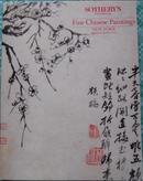 纽约苏富比1985年6月3日 中国古代及近现代书画专场拍卖图录