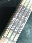 中华传统文化经典:三十六计(卷1、2、3、4)