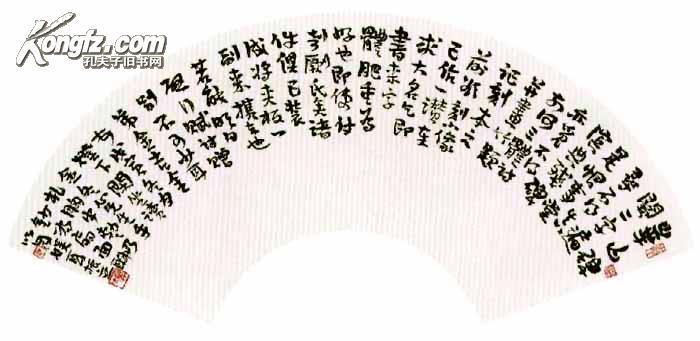 吴振立金农手札书法扇面一副(软片,已经出版)
