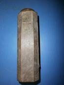 罕见木质邮筒