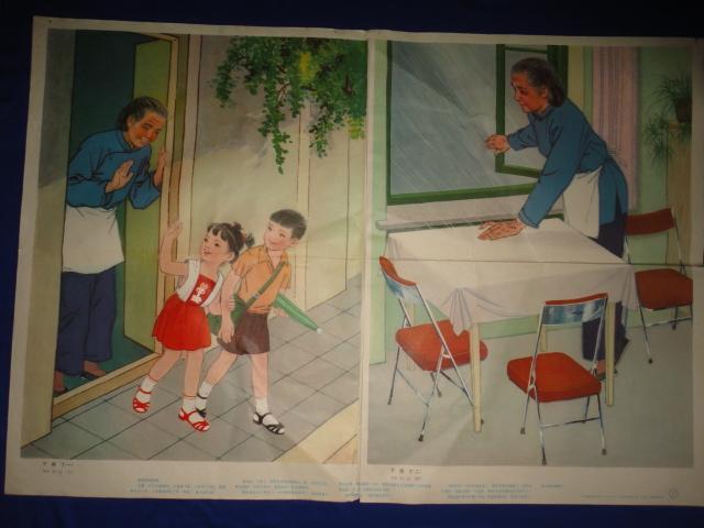 幼儿园看图讲述教育挂图.大班 下雨了(全两幅4图 合售)