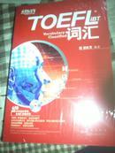 新东方词以类记TOEFL
