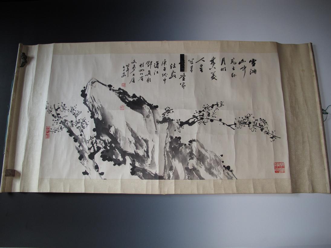 邓焕章作于四川文史馆【梅石】