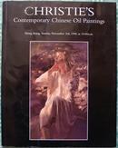 香港佳士得1996年11月3日当代中国油画拍卖图录