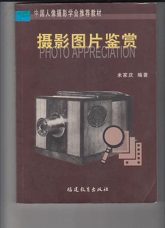 摄影图片鉴赏 有大量历史照片