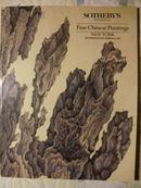 纽约苏富比 1989年12月6日  中国重要近现代书画&古代书画 专场 齐白石 张大千 徐悲鸿 吴彬等