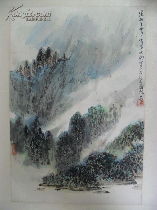 A14香港中国画研究院副院长。 丁飞 作品山水 65X45厘米  保真